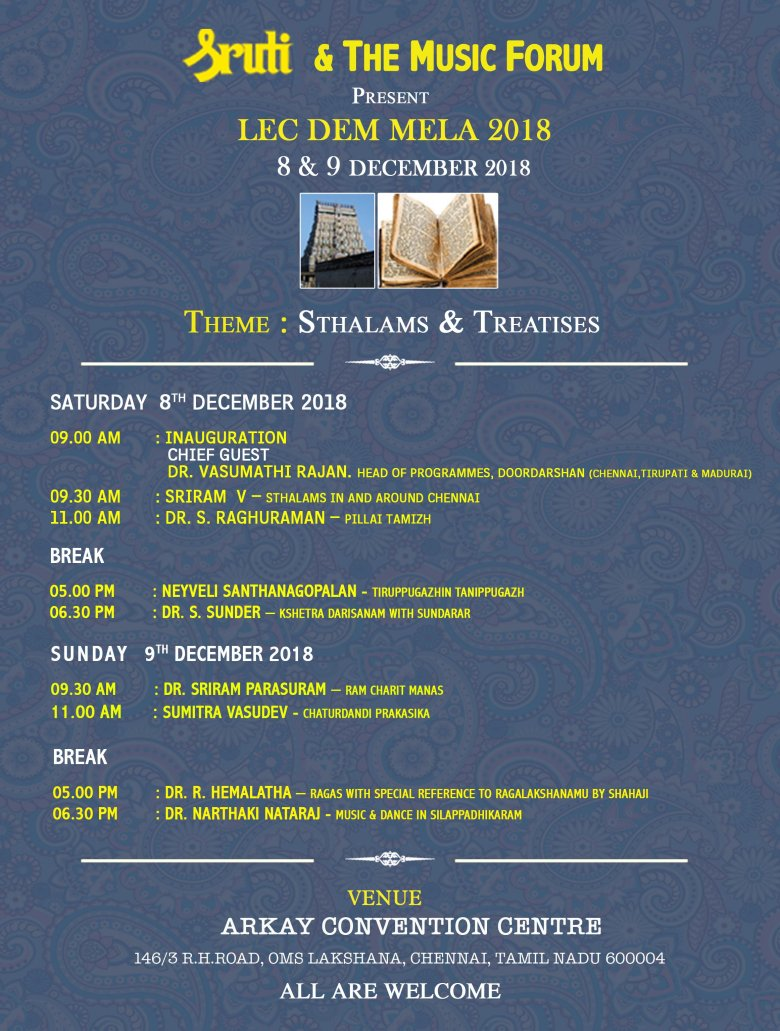 Narthaki - Indian dance online - Forthcoming Events - Season Schedule