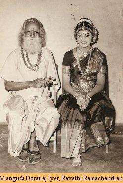 professor lakshmi iyer